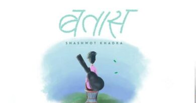batash lyrics
